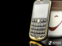 智能养老 UU U-818老人手机仅399元