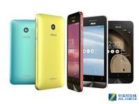 华硕ZenFone 4有望提前至17号国外亮相