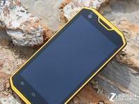 三防智能手机长沙云狐A7 标准版售6380元