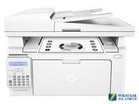 高效多功能 惠普132FN一体打印机2049元