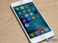 拍照更给力 苹果iPhone6s报价4699