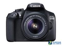 搭载18-55mm镜头 佳能1300D套机新低