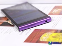炫彩紫色显风范 富可视M310仅售899元
