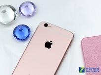真降价了 16GB苹果iPhone6s售价5118元