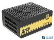 游戏电源 先马 金牌750W 上海仅售458元