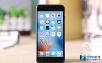 苹果iPhone 7 Plus全网通北京仅售4820元