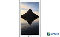 高颜值旗舰机 苹果iPhone 6S国际版特惠