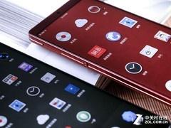 罗永浩:坚果Pro2是锤科最好的手机 2K价位王者