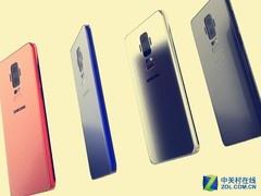 小屏全面屏或成趋势 三星着力研发S9 mini