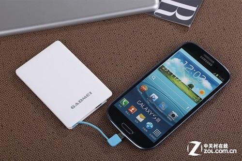 超薄贴身携带 佳的美随行移动电源评测