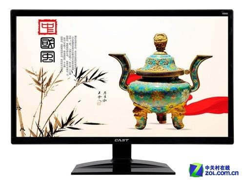 超窄无边框设计 民族东方k2500售699元