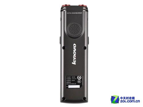 40米超远距离录音 联想B690仅售499元