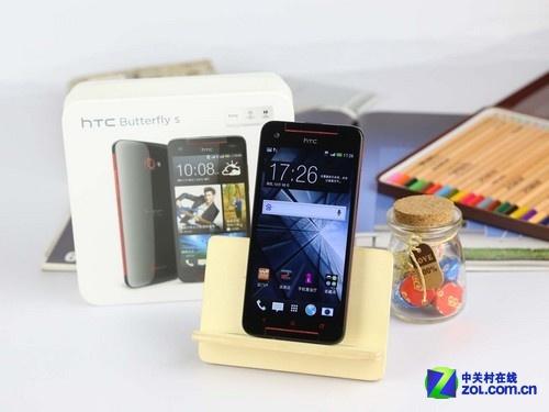 狂降400元 联通HTC Butterfly S售4488