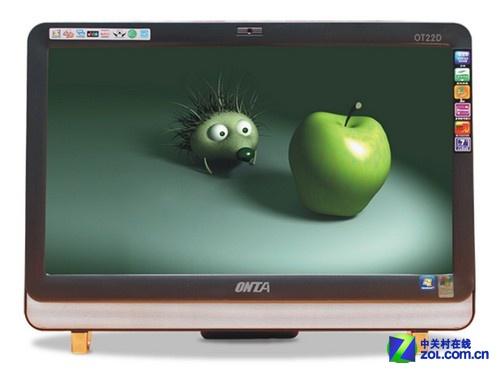 商务娱乐平台 昂台OT22D-G41L5420促销
