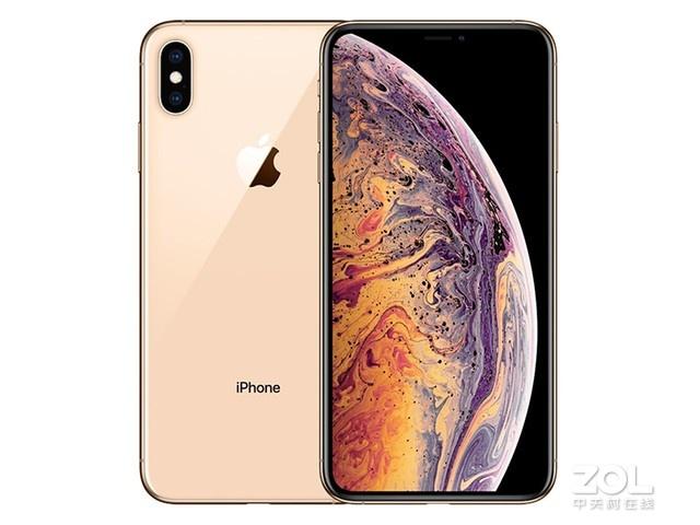 苹果iPhone XS Max手机全网通售8099元