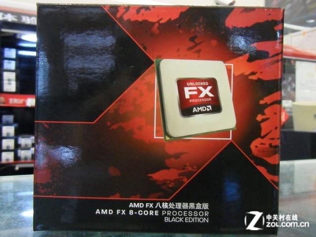 游戏影音全能 AMD FX-8320报价929元