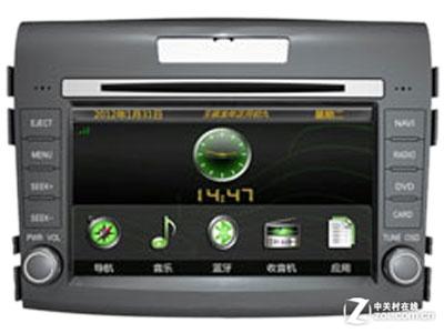 本田crv收音机接线图