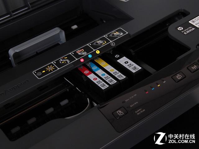 HP6230 耗材仓