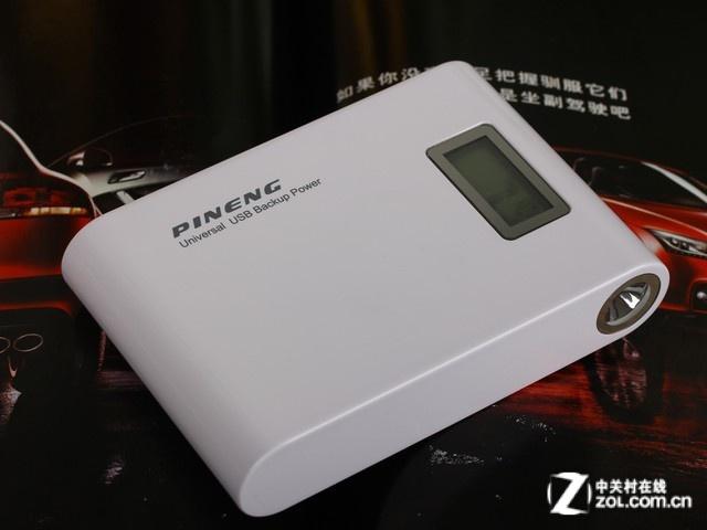 双USB输出接口 品能移动电源仅售59元