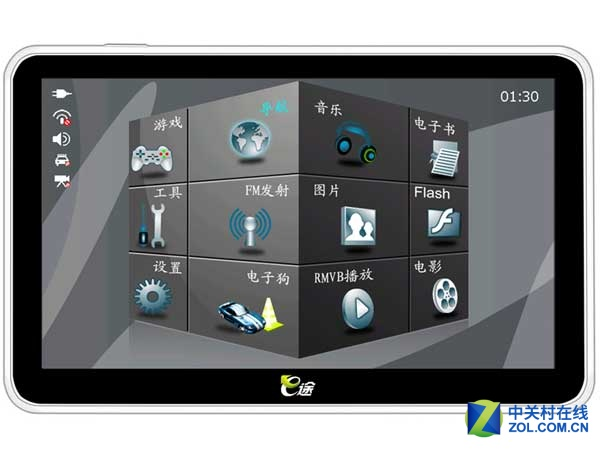 3D实景导航 e途V700车载GPS京东促销中