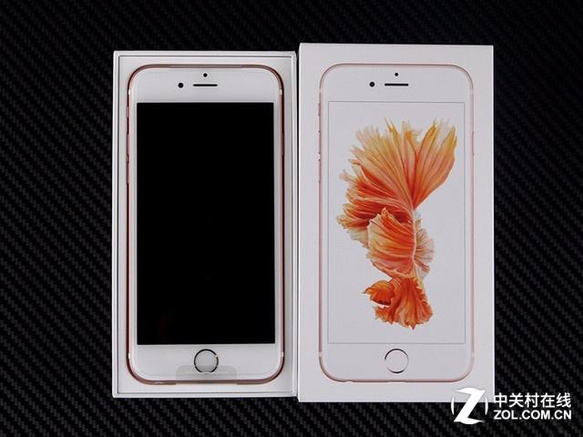 就是不加价 苹果iPhone 6s今日报价6088