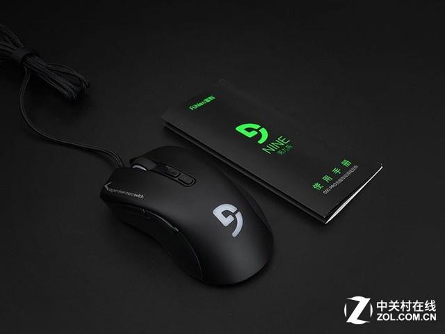 光磁微动持久耐用 富勒G90 Pro鼠标促销