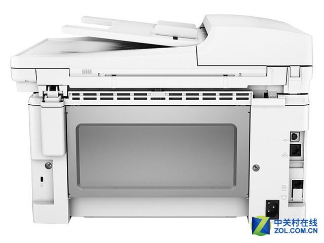 惠普132fn一体打印机1599元