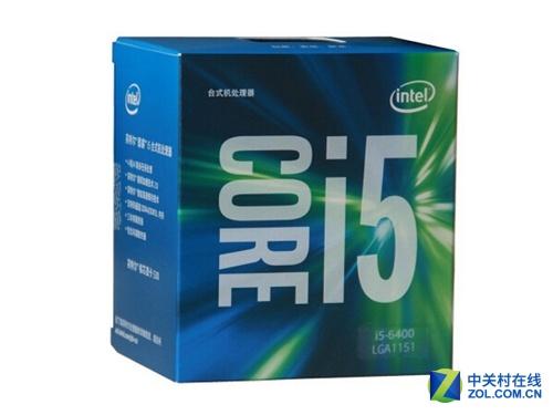 中端好选择 酷睿i5-6400京东售价1329元