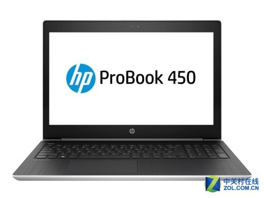 配置给力 HP Probook450 G5售价4000元