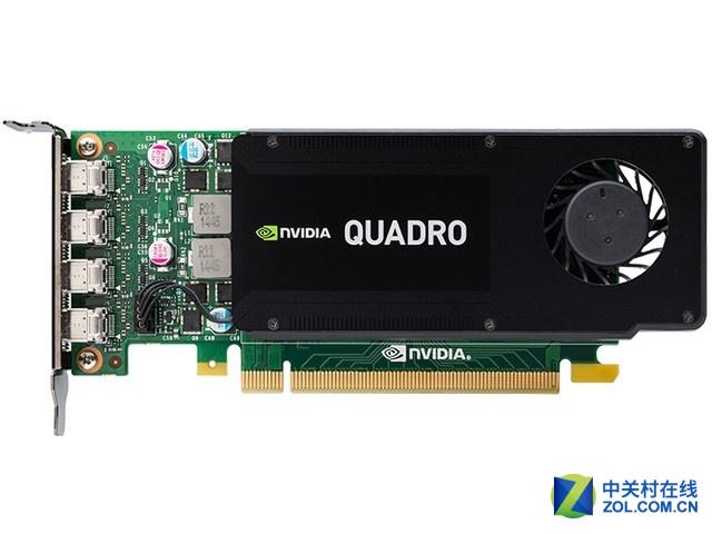 稳定耐用 NVIDIA Quadro K1200售1990元