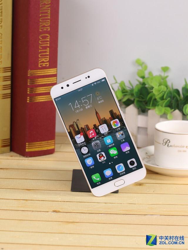 vivo X9Plus柔光双摄俱佳 天猫618开售