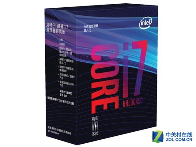 性能强大 英特尔I7-8700处理器售1999元