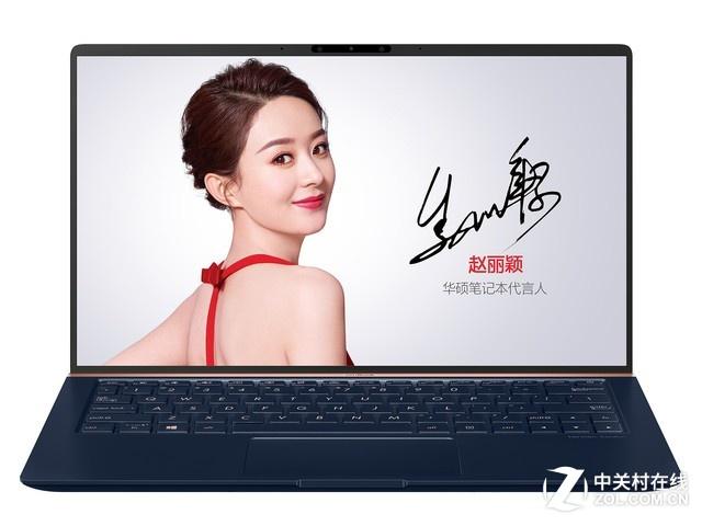 深圳IT网报道:开启轻薄新时代 华硕灵耀U 2代京东热销中