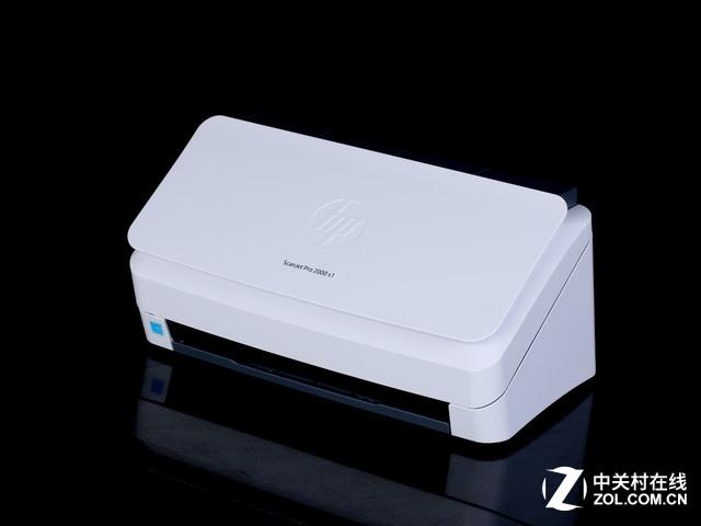 简化办公 惠普2000s1馈纸式扫描仪评测