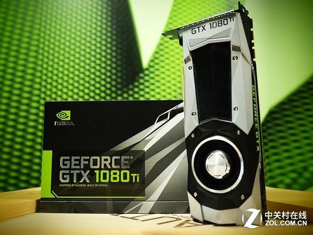 NVIDIA GeForce GTX 1080Ti 11G售5999