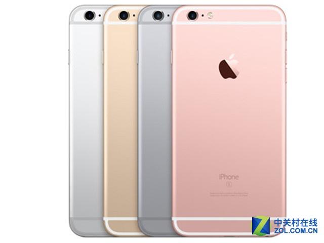 苹果 iPhone 6S Plus(全网通)3250元
