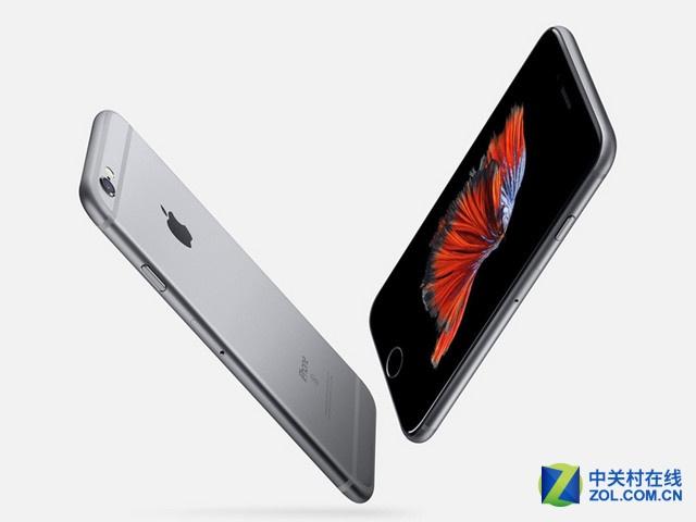 首款5.5英寸屏 iPhone 6s Plus报价4699