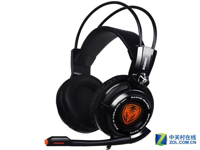 提前享优惠 硕美科G941N游戏耳机大放价