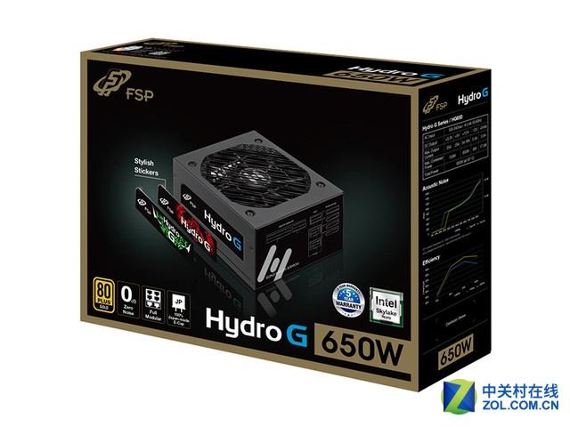 每日值得买 全汉Hydro G HG650金牌电源