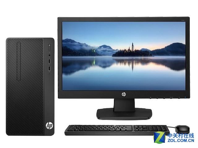 HP Desktop PRO MT带网络同传售2499元
