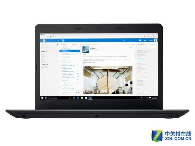 ThinkPad E470(20H1A05QCD)售4175元