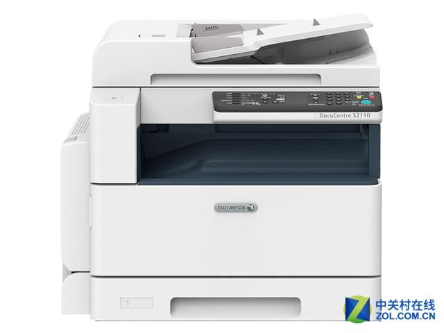 高性价比 施乐2110NDA复印机售价5500元