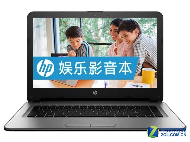 惠普14-aq002TX笔记本2999元