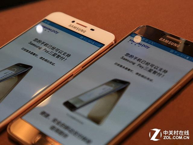 送Galaxy S7手机加豪礼 Galaxy C7热销