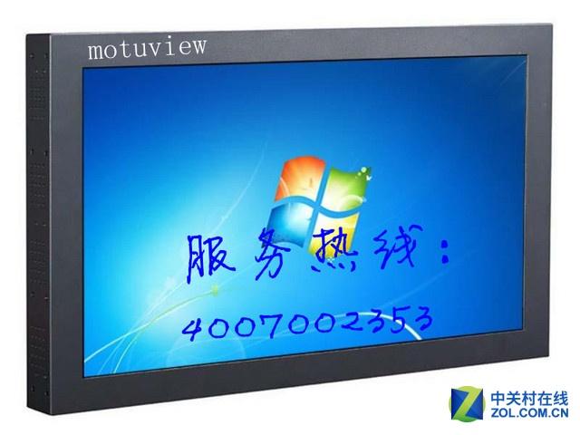 商用平板电脑 motuview TS-65一体机促